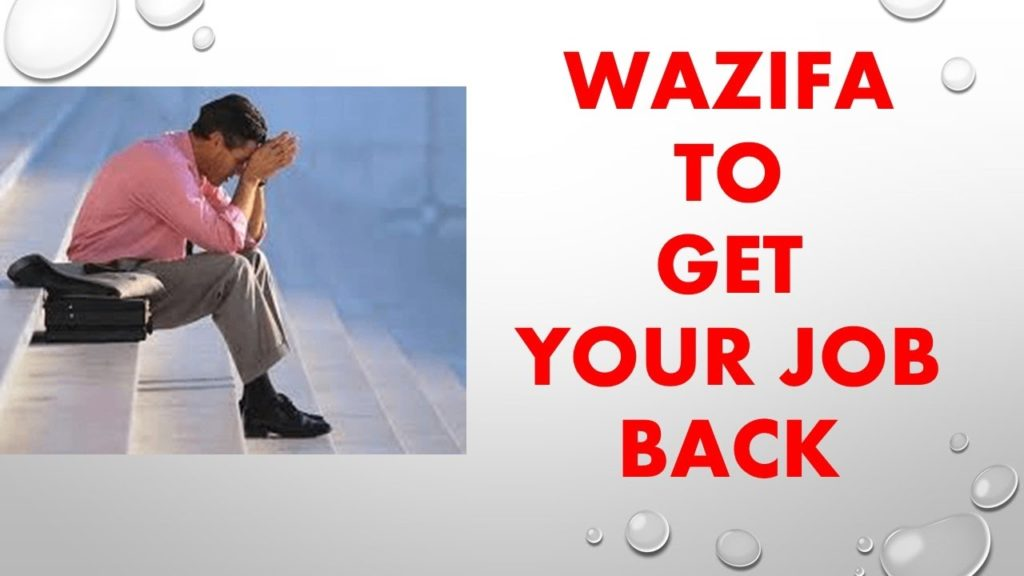 Wazifa to Get Your Job Back