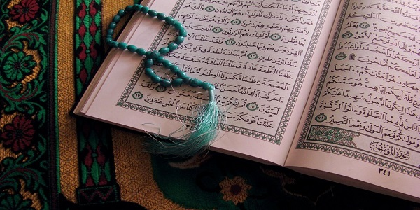 How to Defeat The Black Magic Witch With The Help of Quran