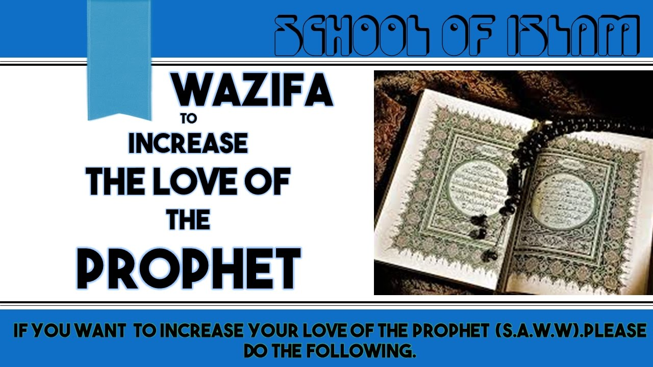 Wazifa To Increase The Love Of The Prophet